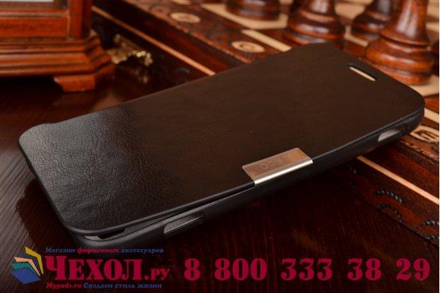 Чехол-футляр для Samsung Ativ S GT-i8750 черный с застежкой кожаный