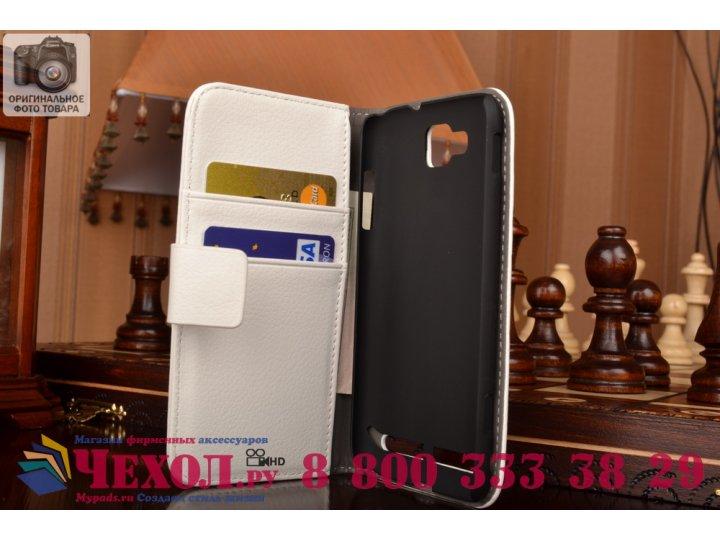 Фирменный чехол-книжка из качественной импортной кожи для Samsung Ativ S GT-i8750 белый..