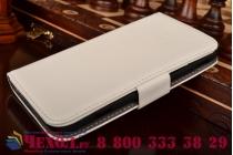 Фирменный чехол-книжка из качественной импортной кожи для Samsung Ativ S GT-i8750 белый