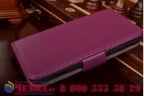 Фирменный чехол-книжка из качественной импортной кожи для Samsung Ativ S GT-i8750 фиолетовый