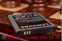 Фирменная аккумуляторная батарея 1350mah EB494358VU на телефон Samsung Galaxy Ace Duos GT-S6802 + гарантия