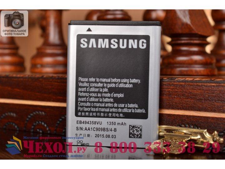 Фирменная аккумуляторная батарея 1350mah EB494358VU на телефон Samsung Galaxy Ace GT-S5830 / Ace La Fleur GT-S..