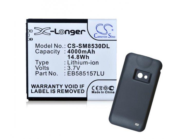 Усиленная батарея-аккумулятор большой повышенной ёмкости 4000mAh для телефона Samsung Galaxy Beam GT-I8530 + з..