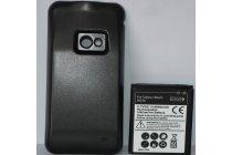 Усиленная батарея-аккумулятор большой ёмкости 4500mAh для телефона Samsung Galaxy Beam GT-I8530 + задняя крышка черная + гарантия