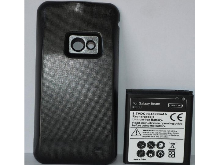 Усиленная батарея-аккумулятор большой повышенной ёмкости 4500mAh для телефона Samsung Galaxy Beam GT-I8530 + з..