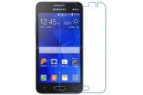 Фирменная оригинальная защитная пленка для телефона Samsung Galaxy Core 2 G355h глянцевая