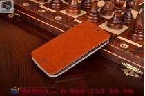 Фирменный чехол-книжка из качественной водоотталкивающей импортной кожи на жёсткой металлической основе для Samsung Galaxy Core 2 G355h коричневый