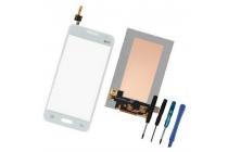 Фирменный LCD-ЖК-сенсорный дисплей-экран-стекло с тачскрином на телефон Samsung Galaxy Core 2 G355h  белый + гарантия