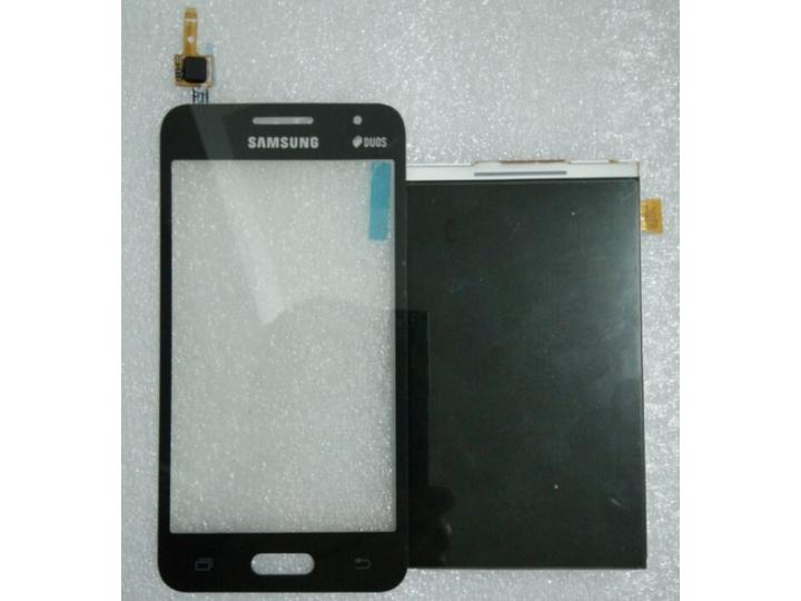 Фирменный LCD-ЖК-сенсорный дисплей-экран-стекло с тачскрином на телефон Samsung Galaxy Core 2 G355h черный + г..