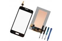 Фирменный LCD-ЖК-сенсорный дисплей-экран-стекло с тачскрином на телефон Samsung Galaxy Core 2 G355h черный + гарантия