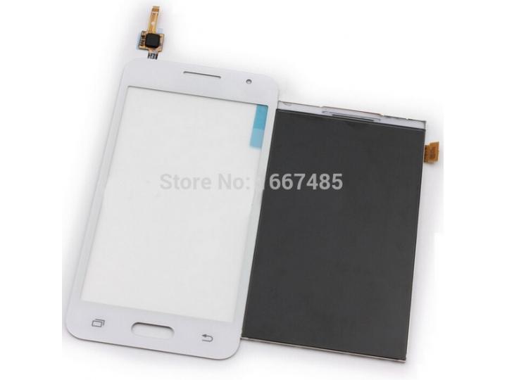 Фирменный LCD-ЖК-сенсорный дисплей-экран-стекло с тачскрином на телефон Samsung Galaxy Core 2 G355h  белый + г..