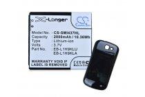 Усиленная батарея-аккумулятор большой ёмкости 2800mAh для телефона Samsung Galaxy Express GT-I8730 + задняя крышка в комплекте черная + гарантия