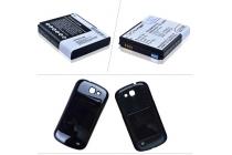 Усиленная батарея-аккумулятор большой повышенной ёмкости 2800mAh для телефона Samsung Galaxy Express GT-I8730 + задняя крышка в комплекте черная + гарантия