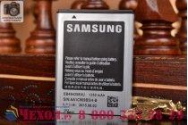 Фирменная аккумуляторная батарея 1350mah EB494358VU на телефон Samsung Galaxy Fit GT-S5670 + гарантия