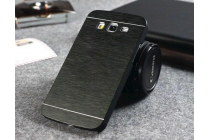 Фирменная металлическая задняя панель-крышка-накладка из тончайшего облегченного авиационного алюминия для Samsung Grand 3 / Grand  Max G7200  черная