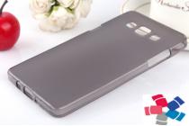 Фирменная ультра-тонкая полимерная из мягкого качественного силикона задняя панель-чехол-накладка для Samsung Grand 3 / Grand  Max G7200 черная