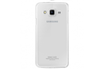 Фирменная задняя панель-крышка-накладка из тончайшего и прочного пластика для планшета Samsung Grand 3 / Grand  Max G7200 прозрачная