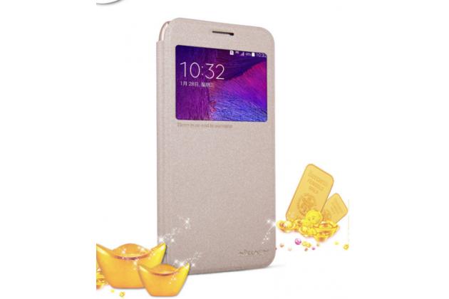 Фирменный чехол-книжка для Samsung Grand 3 / Grand  Max G7200 с функцией умного окна(входящие вызовы, фонарик, плеер, включение камеры) золотой