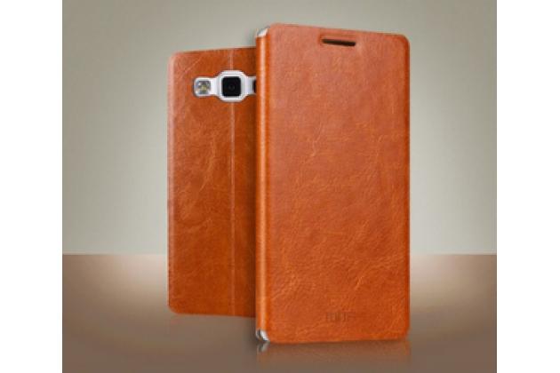 Фирменный чехол-книжка из качественной водоотталкивающей импортной кожи на жёсткой металлической основе для Samsung Grand 3 / Grand  Max G7200 коричневый