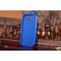 Противоударный усиленный ударопрочный фирменный чехол-бампер-пенал для Samsung Galaxy J1 SM-J100H/F/DS синий