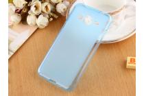 """Фирменная ультра-тонкая полимерная из мягкого качественного силикона задняя панель-чехол-накладка для Samsung Galaxy J3 (2016) SM-J320F/DS/J320H/DS 5.0"""" голубая"""