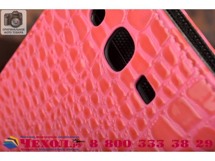 Фирменный чехол-книжка для Samsung Galaxy Mega 5.8 GT-i9150/i9152 лаковая кожа крокодила розовый..