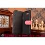 Фирменный чехол-книжка для Samsung Galaxy Mega 5.8 GT-i9150/i9152 лаковая кожа крокодила розовый