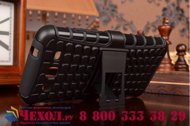 Противоударный усиленный ударопрочный фирменный чехол-бампер-пенал для Samsung Galaxy Mega 5.8 GT-i9150/i9152 черный