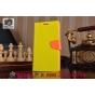 Чехол-книжка для Samsung Galaxy Mega 6.3 GT-i9200/i9205 лимонный кожаный..
