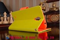Чехол-книжка для Samsung Galaxy Mega 6.3 GT-i9200/i9205 лимонный кожаный