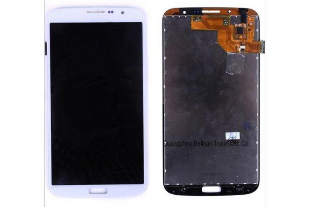 Фирменный LCD-ЖК-сенсорный дисплей-экран-стекло с тачскрином на телефон Samsung Galaxy Mega 6.3 GT-i9200 белый + гарантия