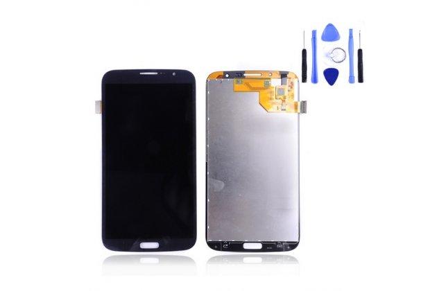 Фирменный LCD-ЖК-сенсорный дисплей-экран-стекло с тачскрином на телефон Samsung Galaxy Mega 6.3 GT-i9200 черный + гарантия