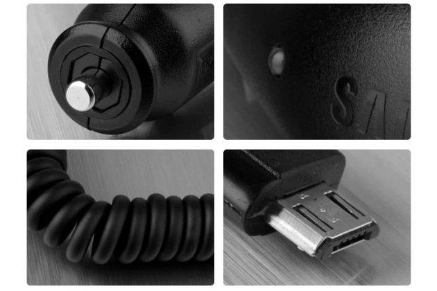 Фирменное зарядное для автомобиля для Samsung Galaxy Mega 6.3 GT-i9200