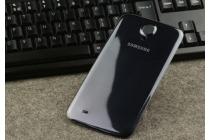 Родная оригинальная задняя крышка-панель которая шла в комплекте для Samsung Galaxy Mega 6.3 GT-i9200 черная