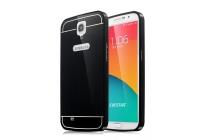 Фирменная металлическая задняя панель-крышка-накладка из тончайшего облегченного авиационного алюминия для Samsung Galaxy Mega 6.3 GT-i9200 черная