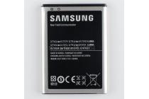 Фирменная аккумуляторная батарея 1750mah EB-L1F2HVU на телефон  Samsung Galaxy Nexus GT-I9250 + гарантия