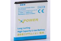 Усиленная батарея-аккумулятор большой повышенной ёмкости 2000mAh  для телефона Samsung Galaxy Nexus GT-I9250+ гарантия