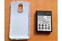 Усиленная батарея-аккумулятор большой повышенной ёмкости 3800mAh для телефона Samsung Galaxy Nexus GT-I9250 + задняя крышка белая+ гарантия