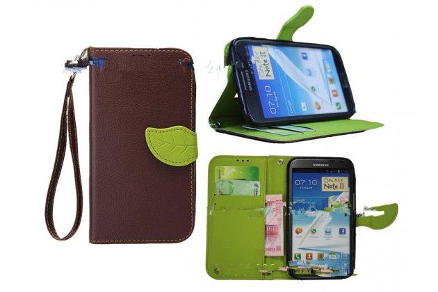 """Фирменный чехол-книжка с визитницей и подставкой для Samsung Galaxy Note 2 """"с литочком"""" коричневый"""