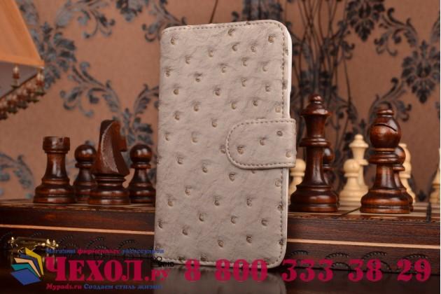 """Фирменный чехол-книжка с визитницей и подставкой для Samsung Galaxy Note 2 """"кожа страуса"""" серый"""