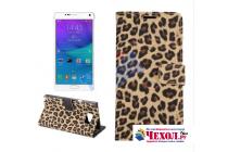 Чехол-защитный кожух для Samsung Galaxy Note 5 леопардовый коричневый