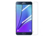 Фирменная оригинальная защитная пленка для телефона Samsung Galaxy Note 5 глянцевая