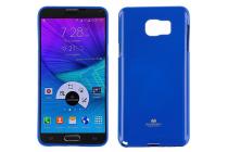 Фирменная ультра-тонкая полимерная из мягкого качественного силикона задняя панель-чехол-накладка для Samsung Galaxy Note 5 синяя