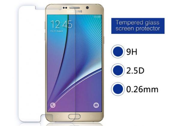 Фирменное защитное закалённое противоударное стекло премиум-класса из качественного японского материала с олеофобным покрытием для Samsung Galaxy Note 5