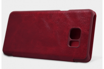 """Фирменный премиальный элитный чехол-книжка из качественной импортной кожи с мульти-подставкой и визитницей для Samsung Galaxy Note 5 """"Ретро"""" красный"""