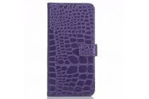 Фирменный чехол-книжка с подставкой для Samsung Galaxy Note 5 лаковая кожа крокодила цвет фиолетовый