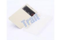 Фирменный оригинальный чехол-книжка для Samsung Galaxy Note 5  белый с окошком для входящих вызовов водоотталкивающий
