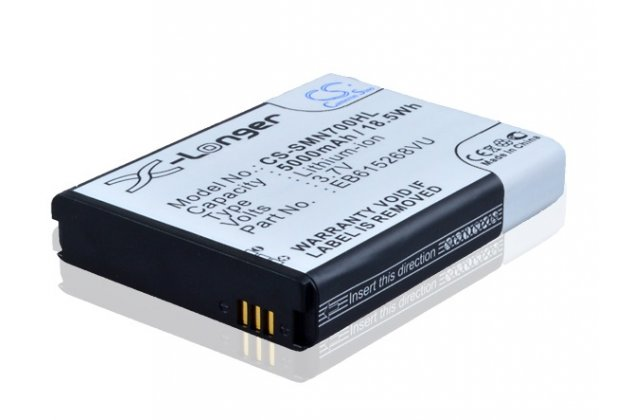Усиленная батарея-аккумулятор большой повышенной ёмкости 5200mah для телефона Samsung Galaxy Note 1 N7000/ LTE GT-N7005/ i9220 + задняя крышка в комплекте белая + гарантия