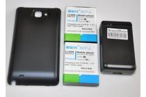 Усиленная батарея-аккумулятор большой повышенной ёмкости 7200mah для телефона Samsung Galaxy Note 1 N7000/LTE GT-N7005 с задней крышкой черной + беспроводное зарядное устройство/док станция  + гарантия