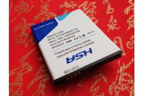 Усиленная батарея-аккумулятор большой повышенной ёмкости 3200mah  для телефона Samsung Galaxy R GT-I9103 + гарантия